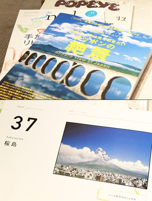 ファイル 968-1.jpg