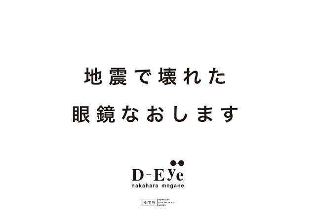 ファイル 607-5.jpg